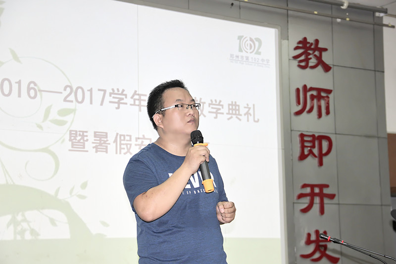 模范教师申报表_2017年郑州市优秀教师刘源老师个人先进事迹-郑州市第一0二中学